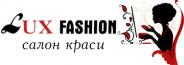LUX fashion