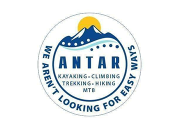 ANTAR - фото