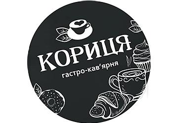 Кориця - фото