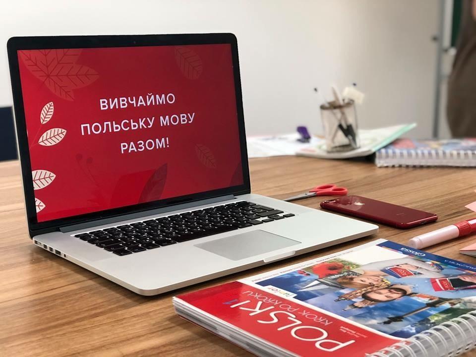 Курси польської мови - фото 1