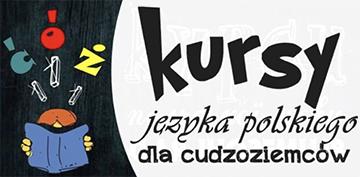 Курси польської мови - фото
