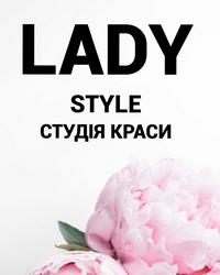 Lady style - фото