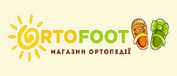 Ортофут - фото