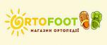 Ортофут