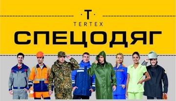 TerTex - фото