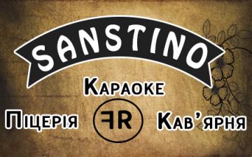 Sanstino - фото