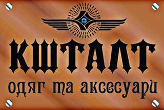 КШТАЛТ - фото