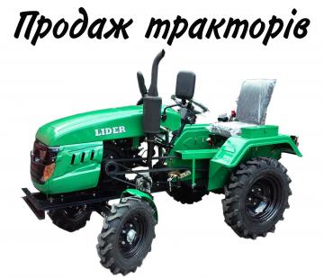 Продаж тракторів - фото