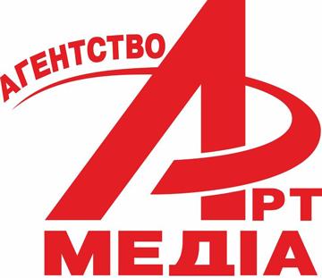 АРТ-Медіа - фото
