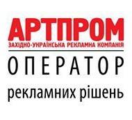 АртПром - фото