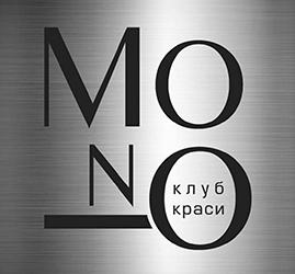 МОНО - фото
