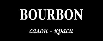 Bourbon - фото