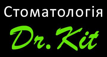 Dr. Kit - фото