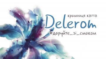 Delerom - фото