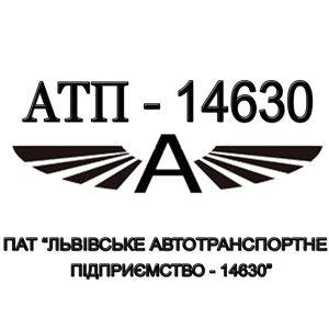 АТП 14630