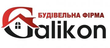 Галікон - фото