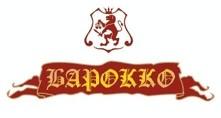 Барокко - фото