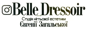 Belle_Dressoir - фото