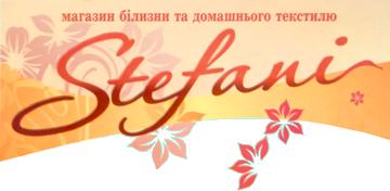 Stefani - фото