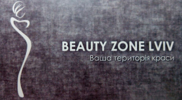 BEAUTY ZONE LVIV - фото