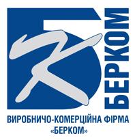 Берком - фото