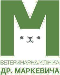 Ветеринарна клініка др. Маркевича - фото