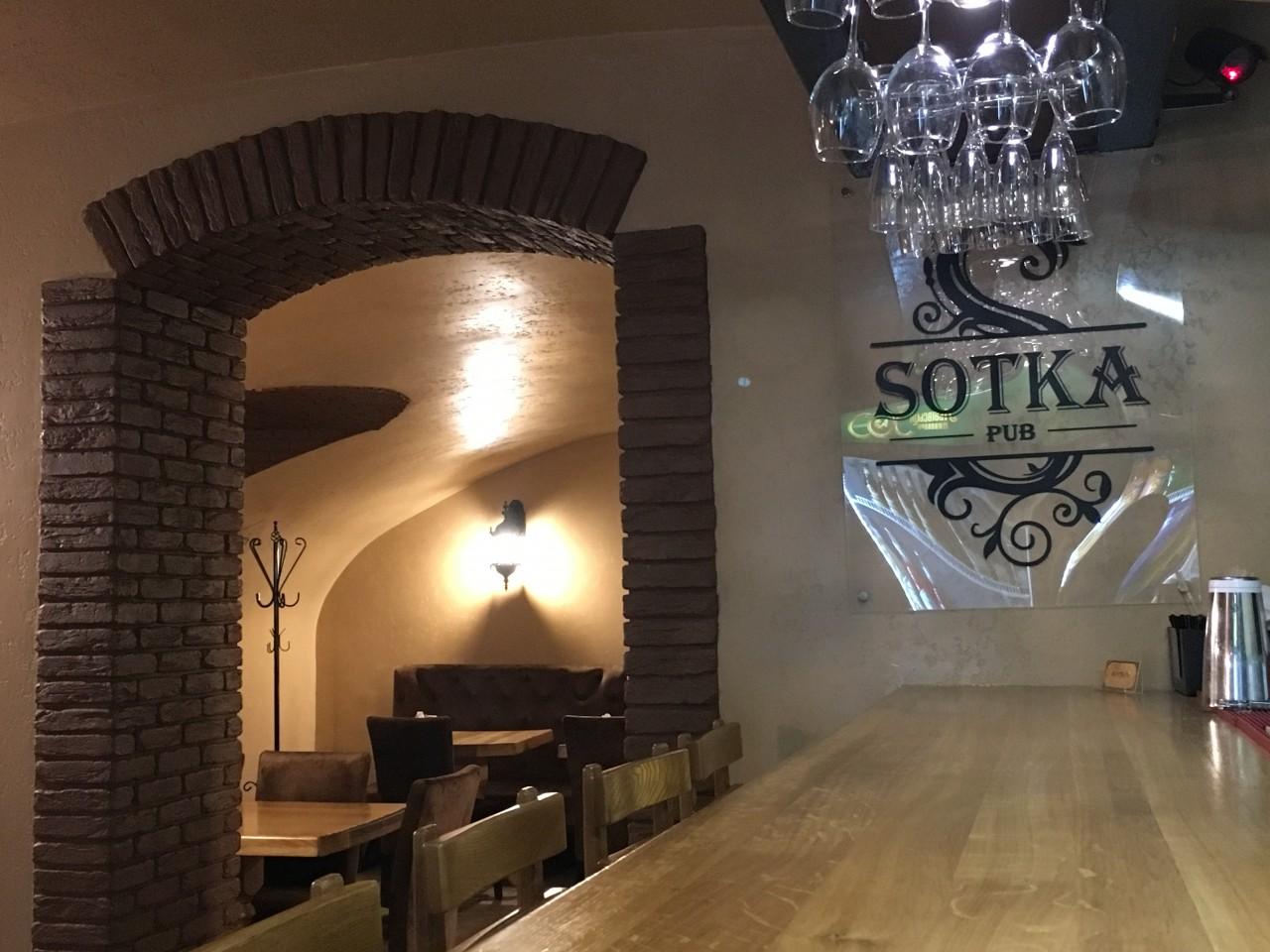 Sotka pub - фото 4