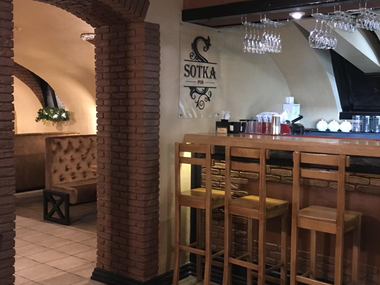 Sotka pub - фото 1