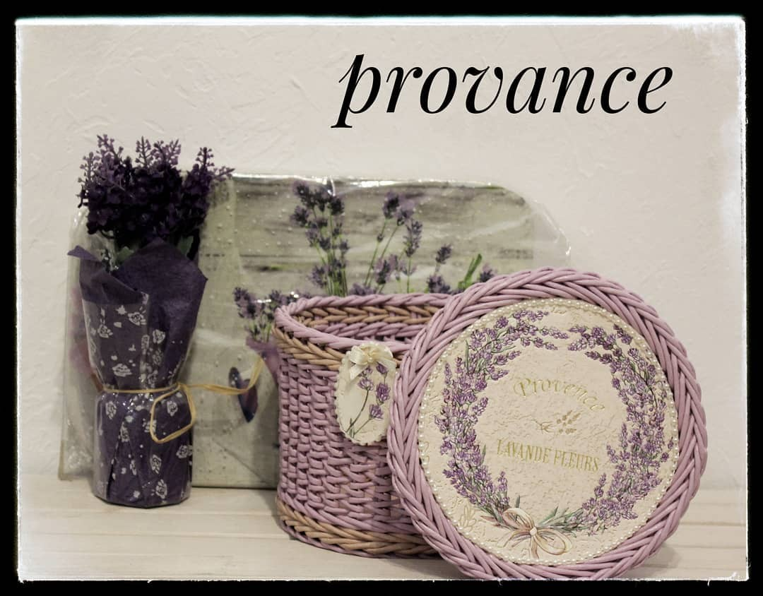 PROVANCE - фото 20