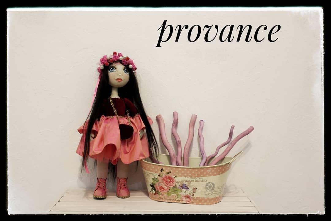 PROVANCE - фото 26