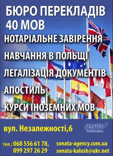 40 мов - фото 2