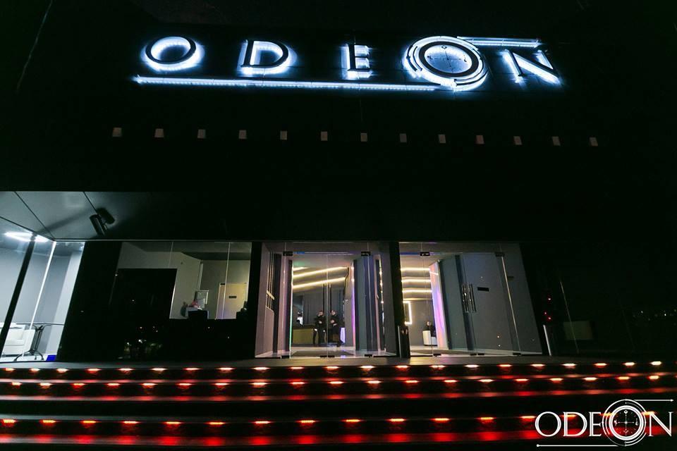 Одеон - фото 1