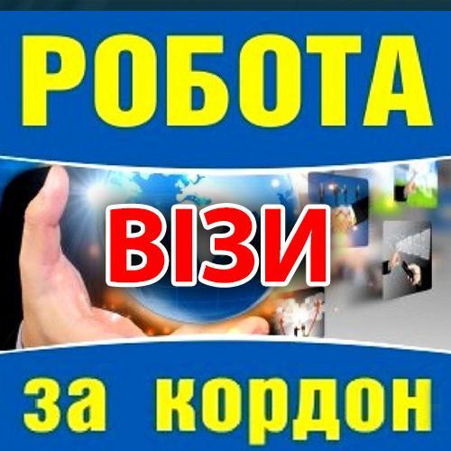 Бюро перекладів - фото 3