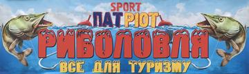 Sport Патріот - фото