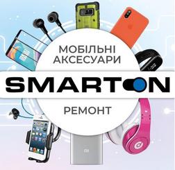 SmartON - фото