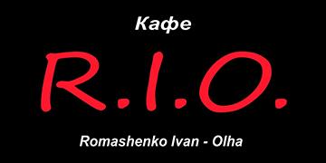 R.I.O. - фото