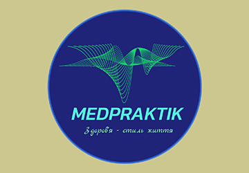 MEDPRAKTIK - фото