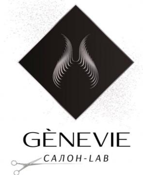 "Салон-Lab ""Genevie"" - фото"