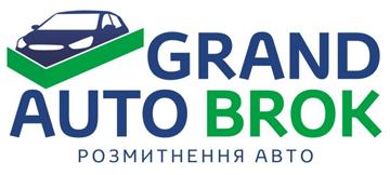Grand Auto Brok - фото