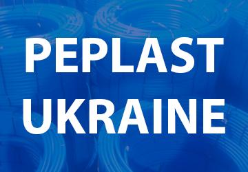 Пепласт-Україна - фото