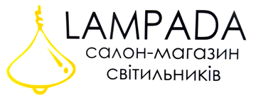 Lampada - фото