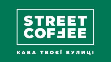 Street coffee - фото