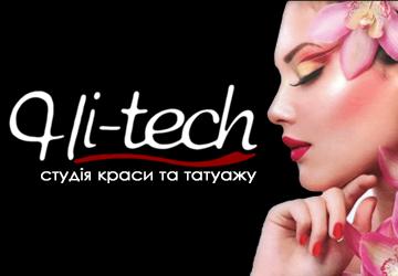 Hi-Tech - фото