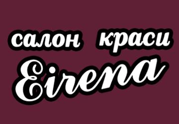 Eirena - фото