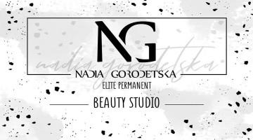 NG Beauty Studio - фото