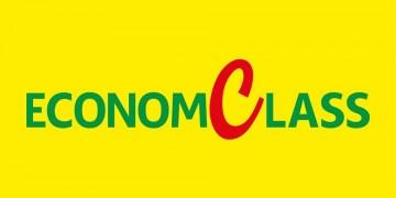 Економ-клас - фото