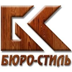 Бюро-Стиль - фото