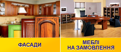 ВМ-Меблі - фото 1
