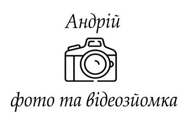 Андрій - фото