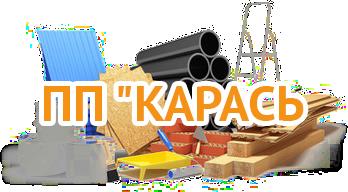 Karas Group - фото
